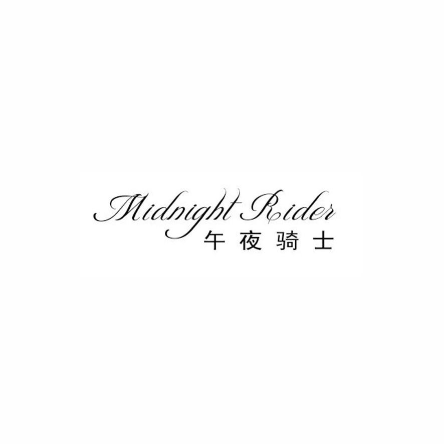 午夜骑士 MIDNIGHT RIDER