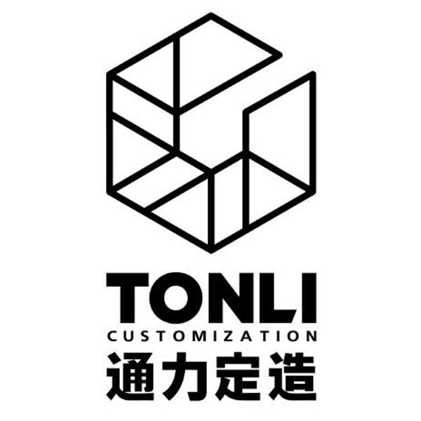 通力定造 TONLI CUSTOMIZATION