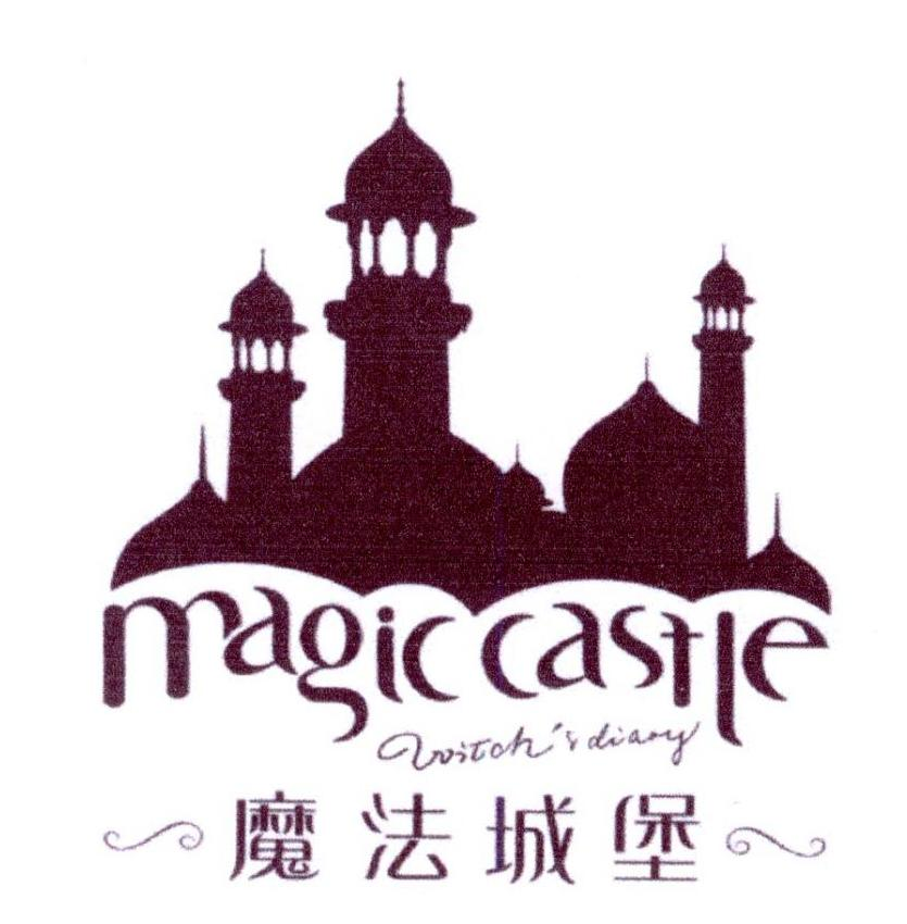魔法城堡 MAGIC CASTLE WITCH'S DIARY